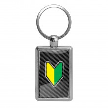 JDM the Wakaba Leaf Black Carbon Fiber Backing Brush Rectangle Metal Key Chain