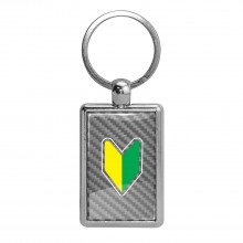 JDM the Wakaba Leaf Silver Carbon Fiber Backing Brush Rectangle Metal Key Chain